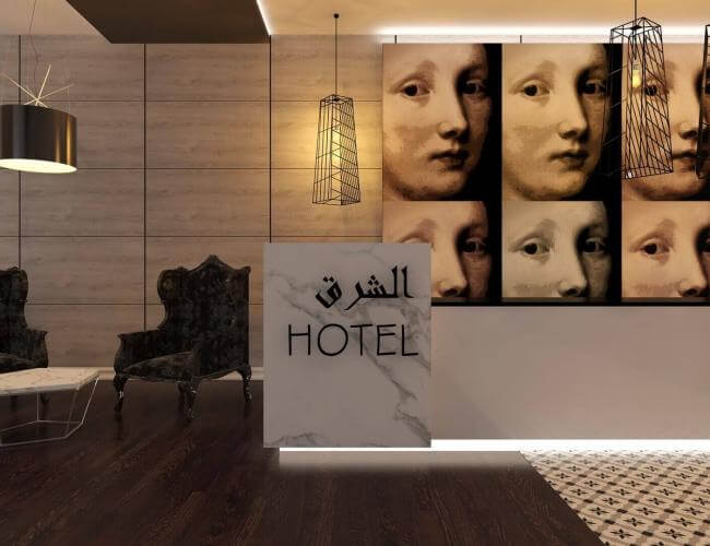 2132 Doğu Hotel, Tahran Oteller