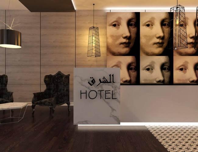 ankara otel mimar 2132 Doğu Hotel, Tahran