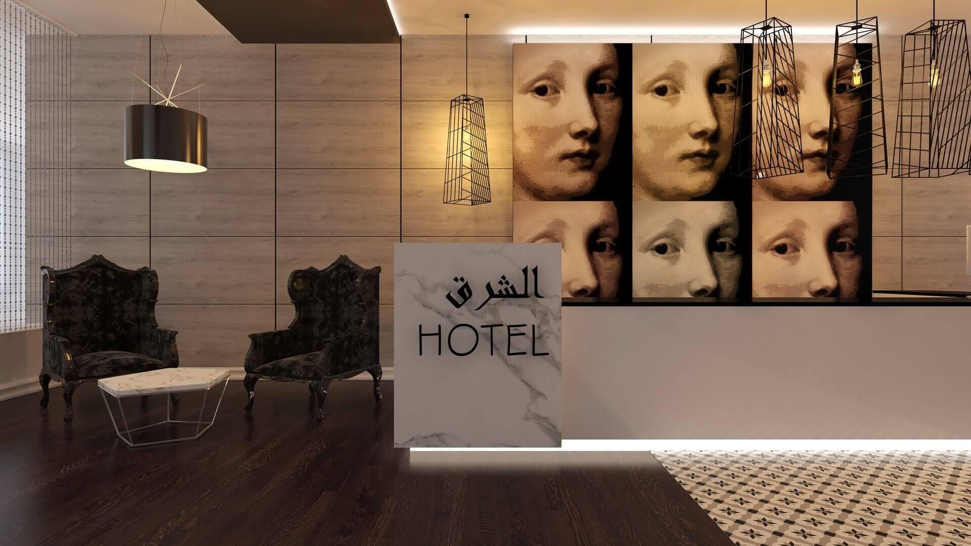 Otel Mimari ve İç Mimari Tasarımları Doğu Hotel, Tahran